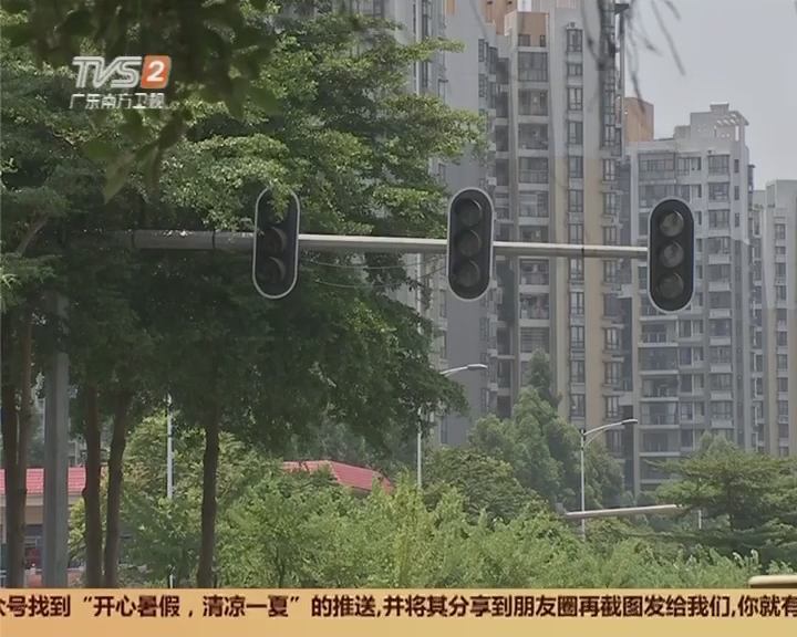 广州白云区:红绿灯常坏 居民出行步步惊心