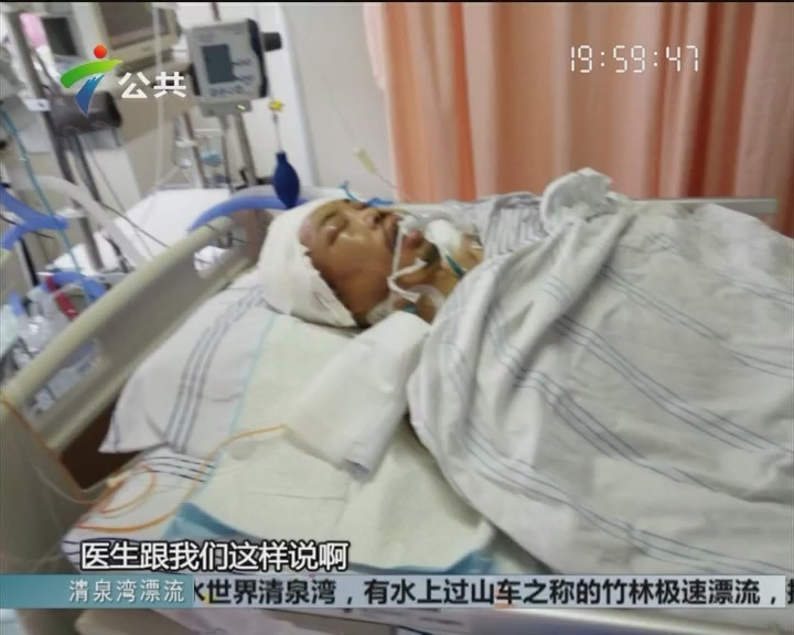 广州:因打烂西瓜 顾客店员起争执