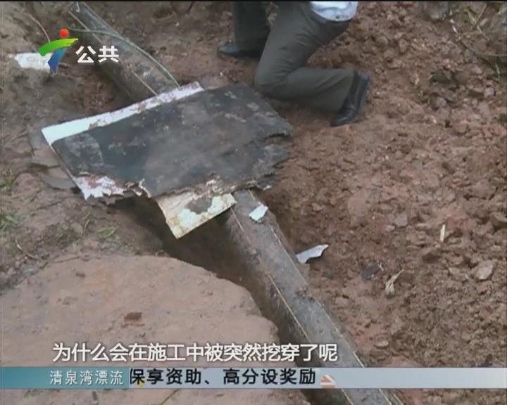从化:施工中砸穿管道 气体泄漏直冲天际