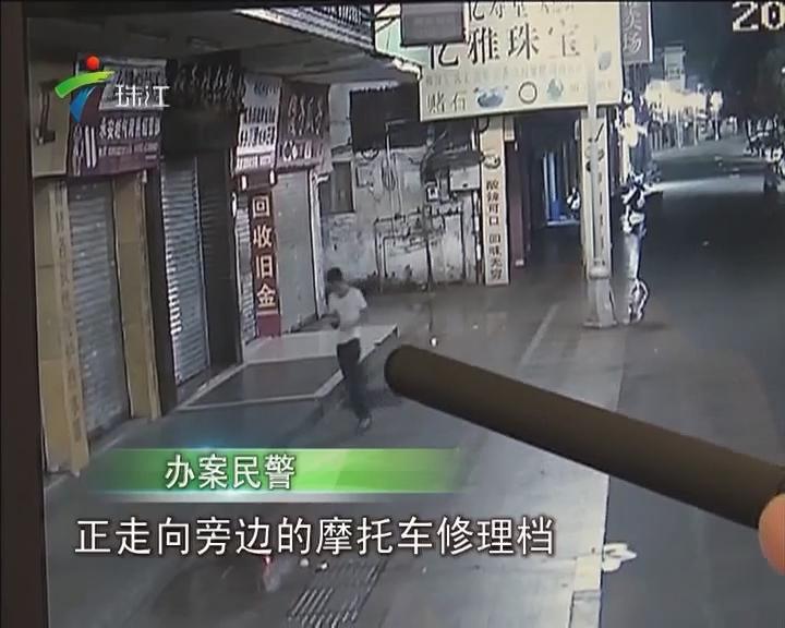 """韶关:为赚""""快钱""""""""瘾君子""""凌晨抢劫妙龄女子"""