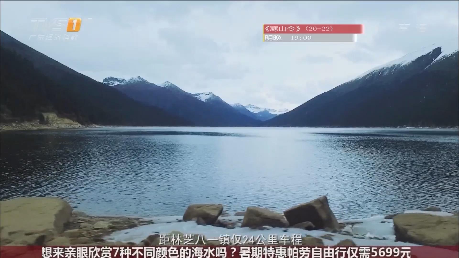 西藏旅游第一站——措木及日湖