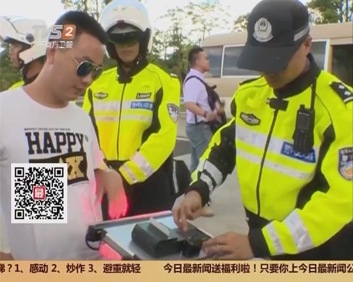 深圳:后排不系安全带 深圳首次开罚