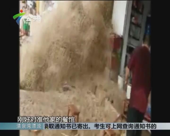 门前突然爆水管 餐馆顾客很受伤