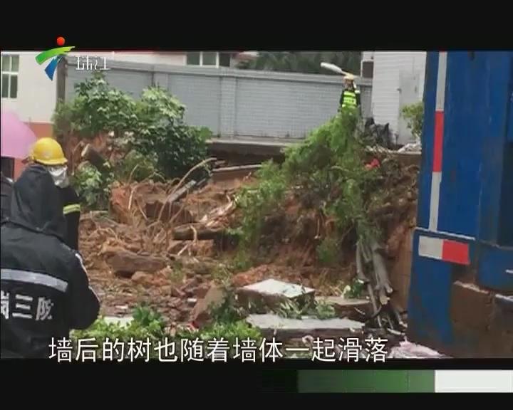 深圳:工业园围墙倒塌压倒路人 三死一伤