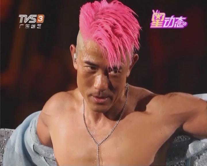 染粉红头玩无敌风火轮