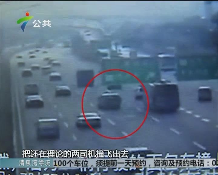 深圳:两司机剐蹭下车理论 1分钟后被撞飞