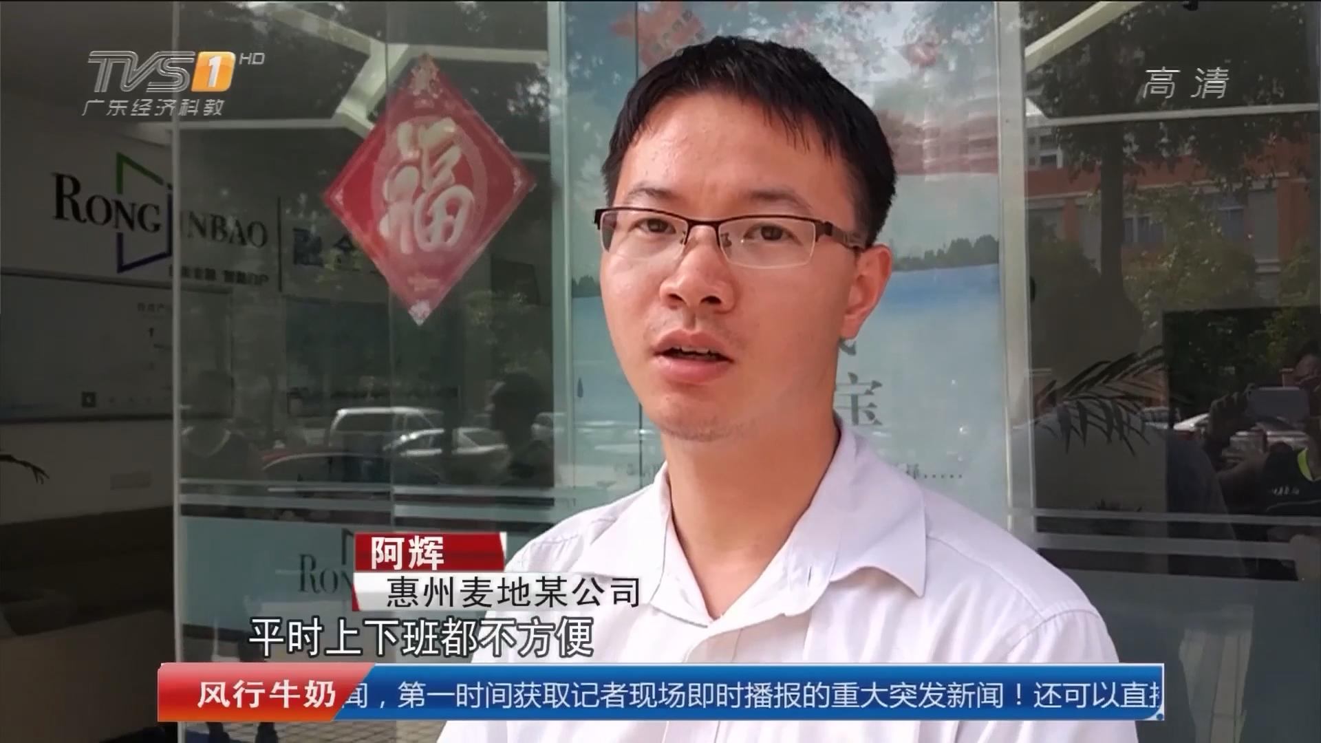 惠州惠城区:警情爆发 消防8月捅120多次马蜂窝