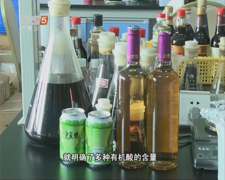 安全健康美味的醋饮料是怎么来的