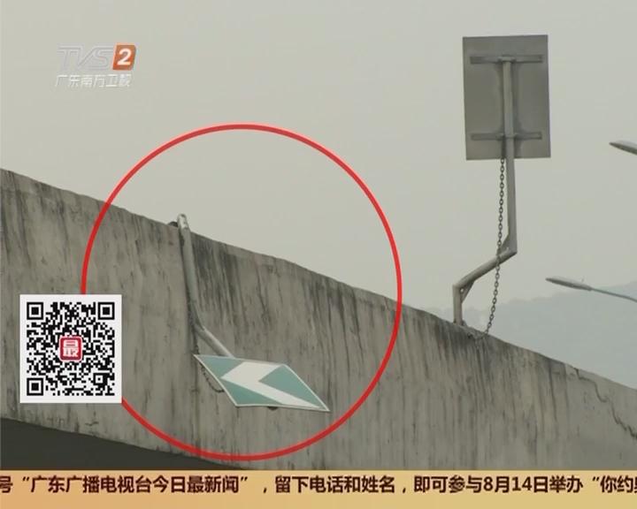 """广州白云区:导向牌从""""天""""降 幸未击中过往人车"""
