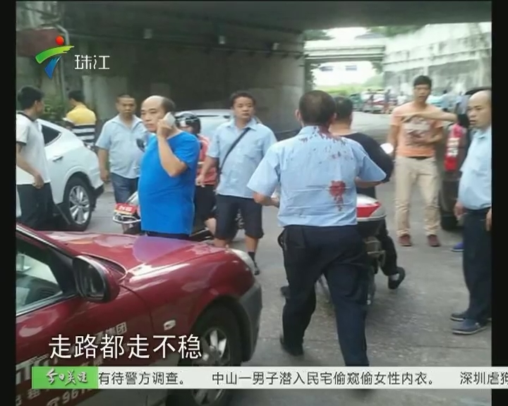 广州:追赶肇事逃逸者 的士司机竟遭砍
