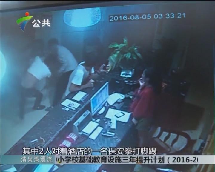 一证多住被拒绝 酒店保安被捅三刀