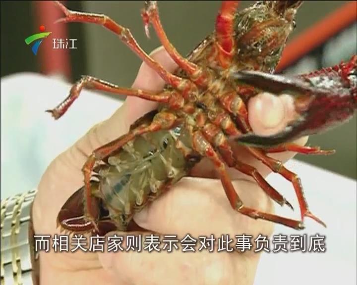 """广佛又有人吃小龙虾后""""肌肉溶解"""""""