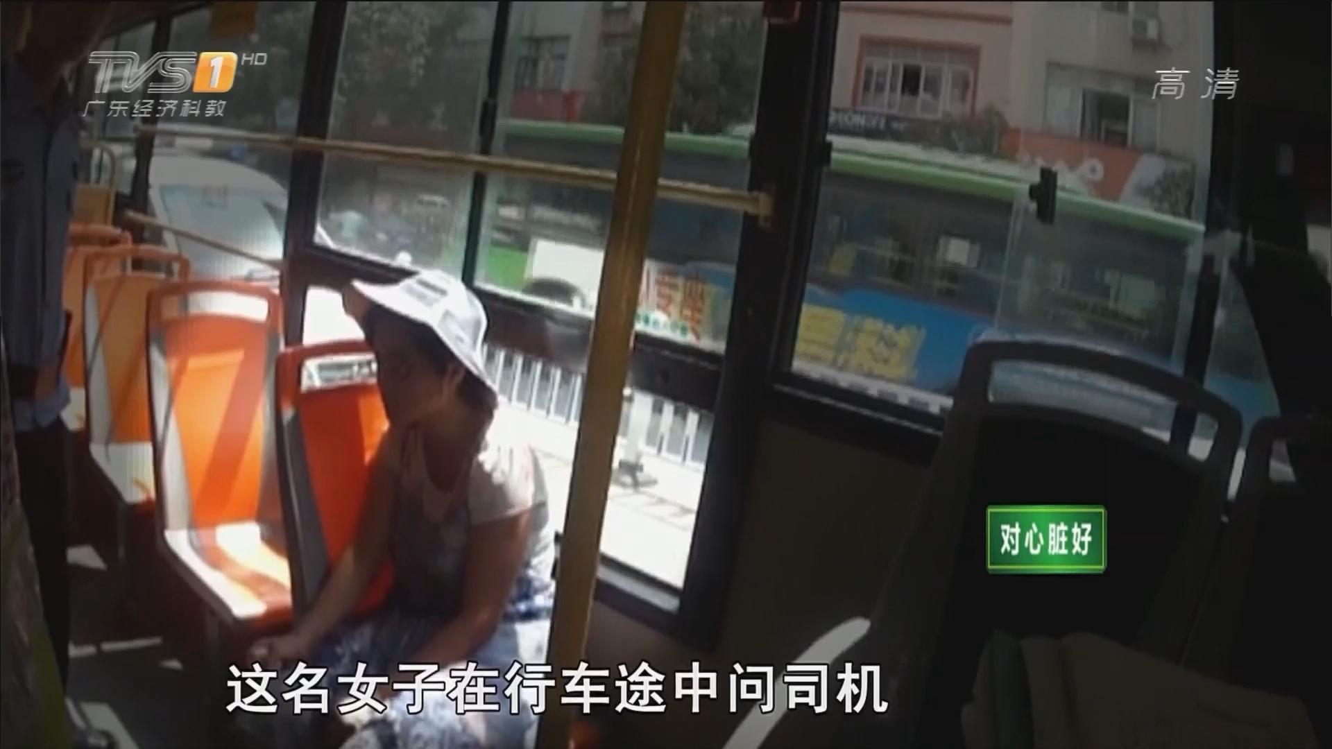 女子拔刀砍公交车司机 究竟为啥?