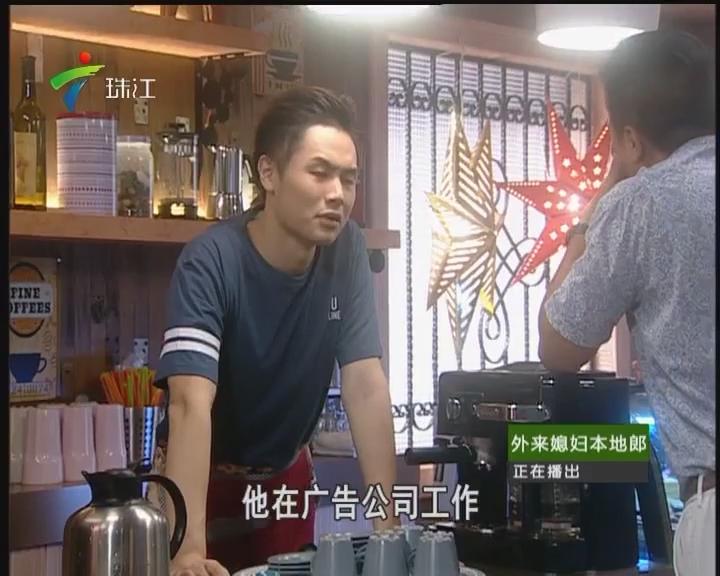 恋上外星人(下)