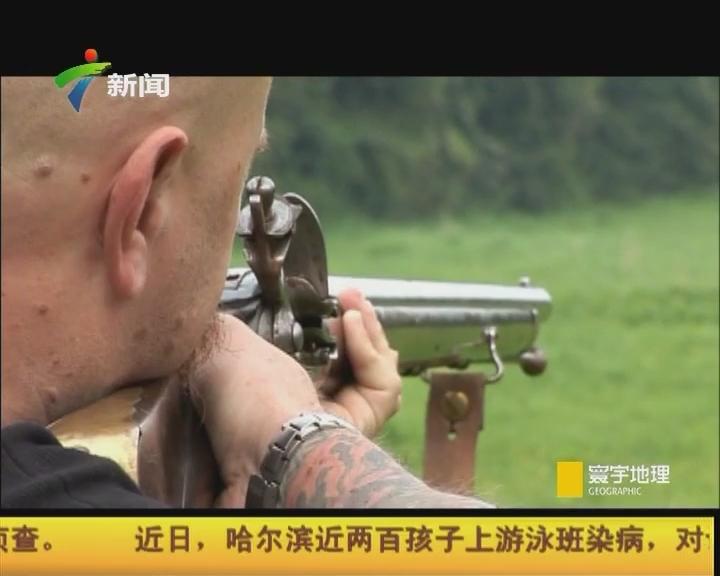 最佳武器 枪炮