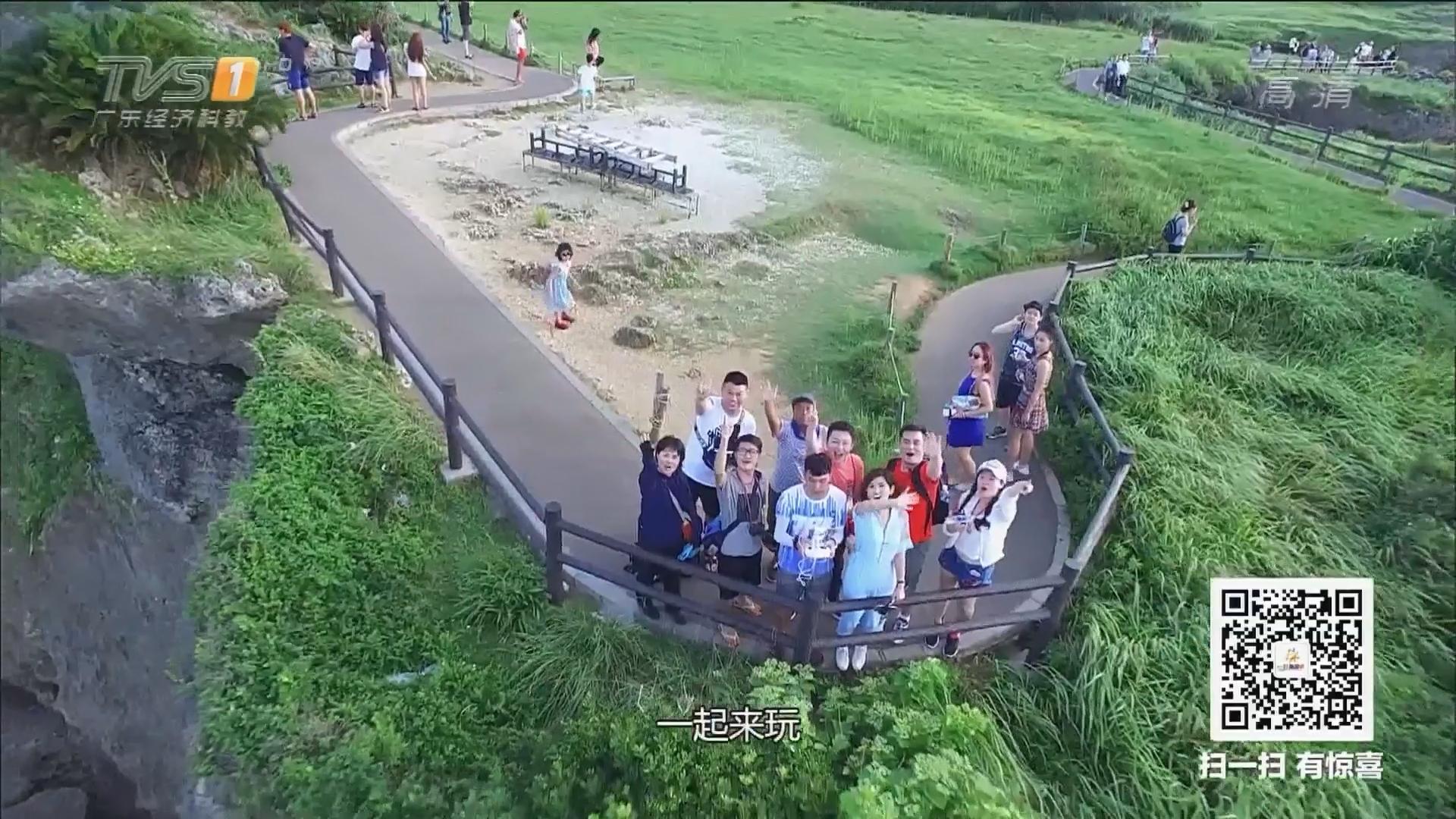 冲绳——万座毛国家自然公园