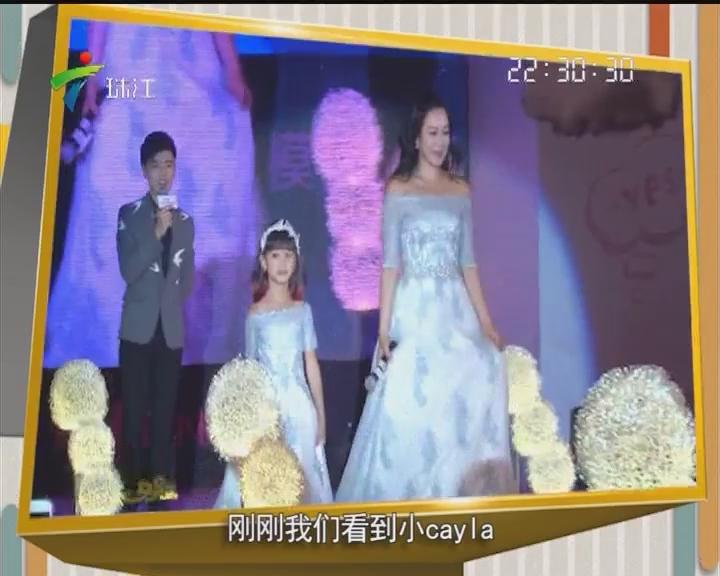 钟丽缇带女儿出席活动 化身月光女神