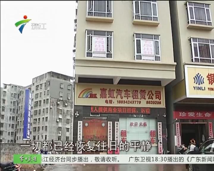 湛江:警方雷霆出击 抓获20名贩毒嫌疑人