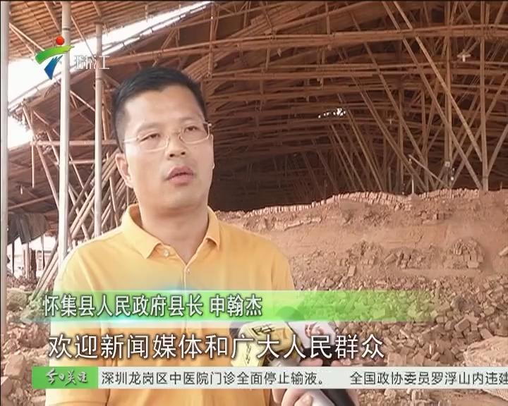 怀集:整治非法砖厂不力 县长道歉