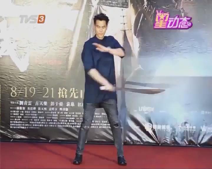 彭于晏耍刀糗失误 刘青云为戏暴瘦四公斤