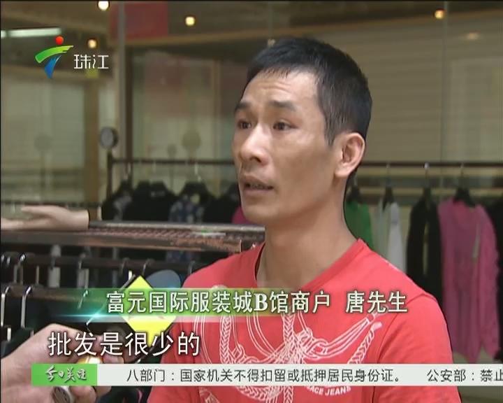 中山:商场停止供应冷气 疑为逼商户撤场?