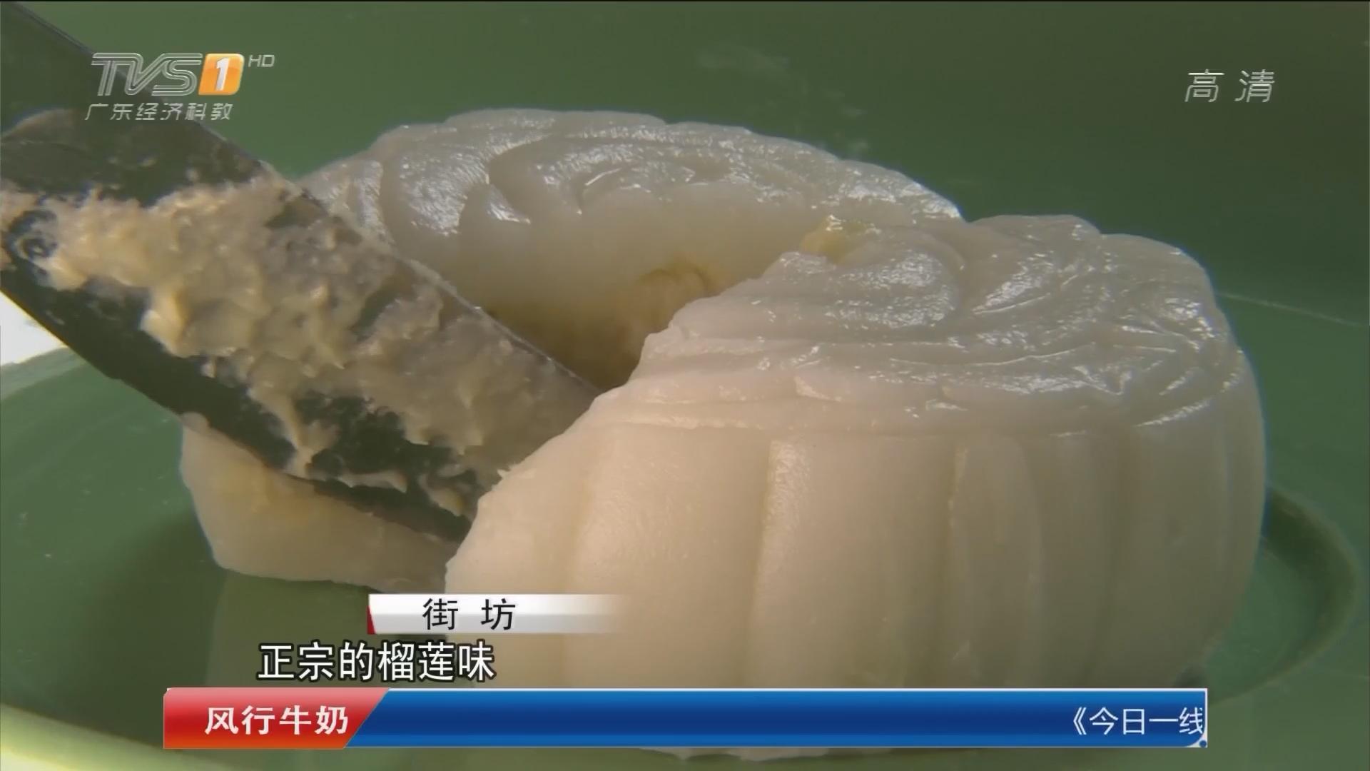 中秋新奇月饼:榨菜韭菜小龙虾 都成月饼馅?