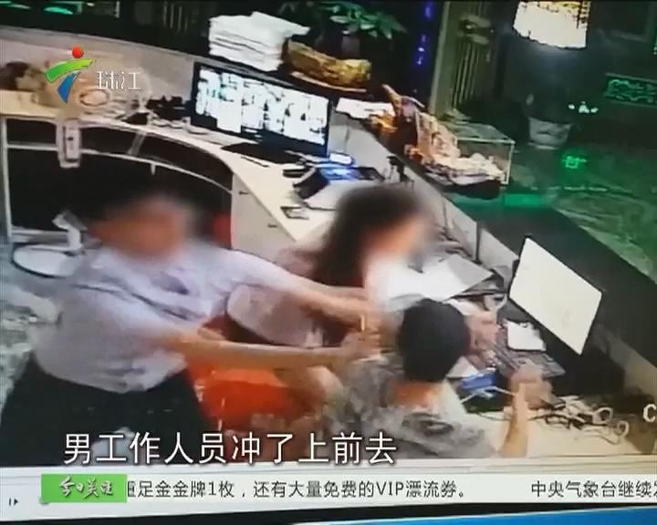 深圳:前同事先聊天后抢劫 次日被捕