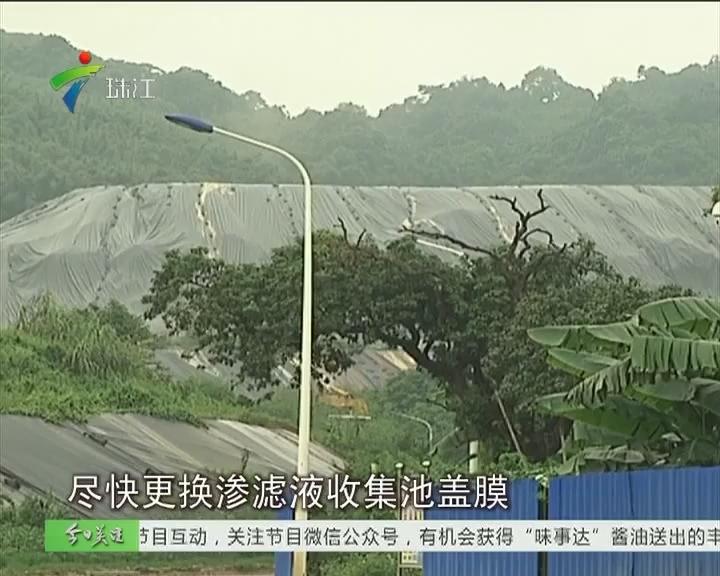 增城:小区长期臭气熏天 全因填埋场距离太近