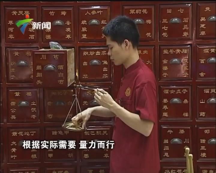 广东首次立法保护岭南中药材