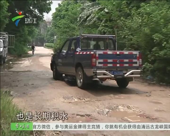 三水:乡村道路烂7年 交界路无人管?