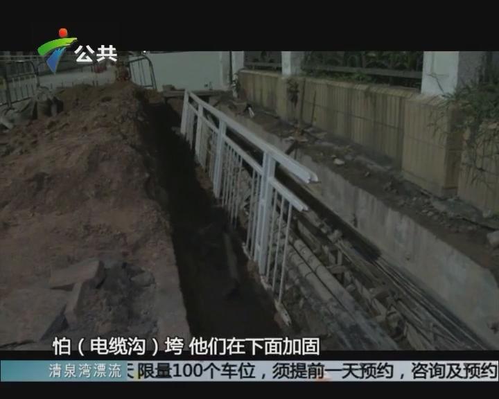 挖电缆沟泥土坍塌 工人被压消防施救
