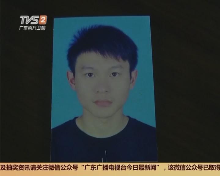东莞:青年深夜被捅死 疑见义勇为遭报复