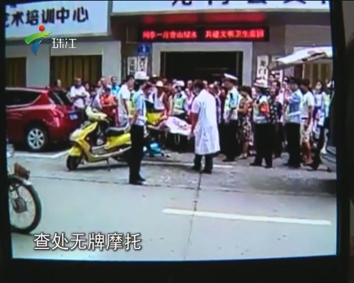 惠州:查车导致女事主跌伤? 执法视频还原真相