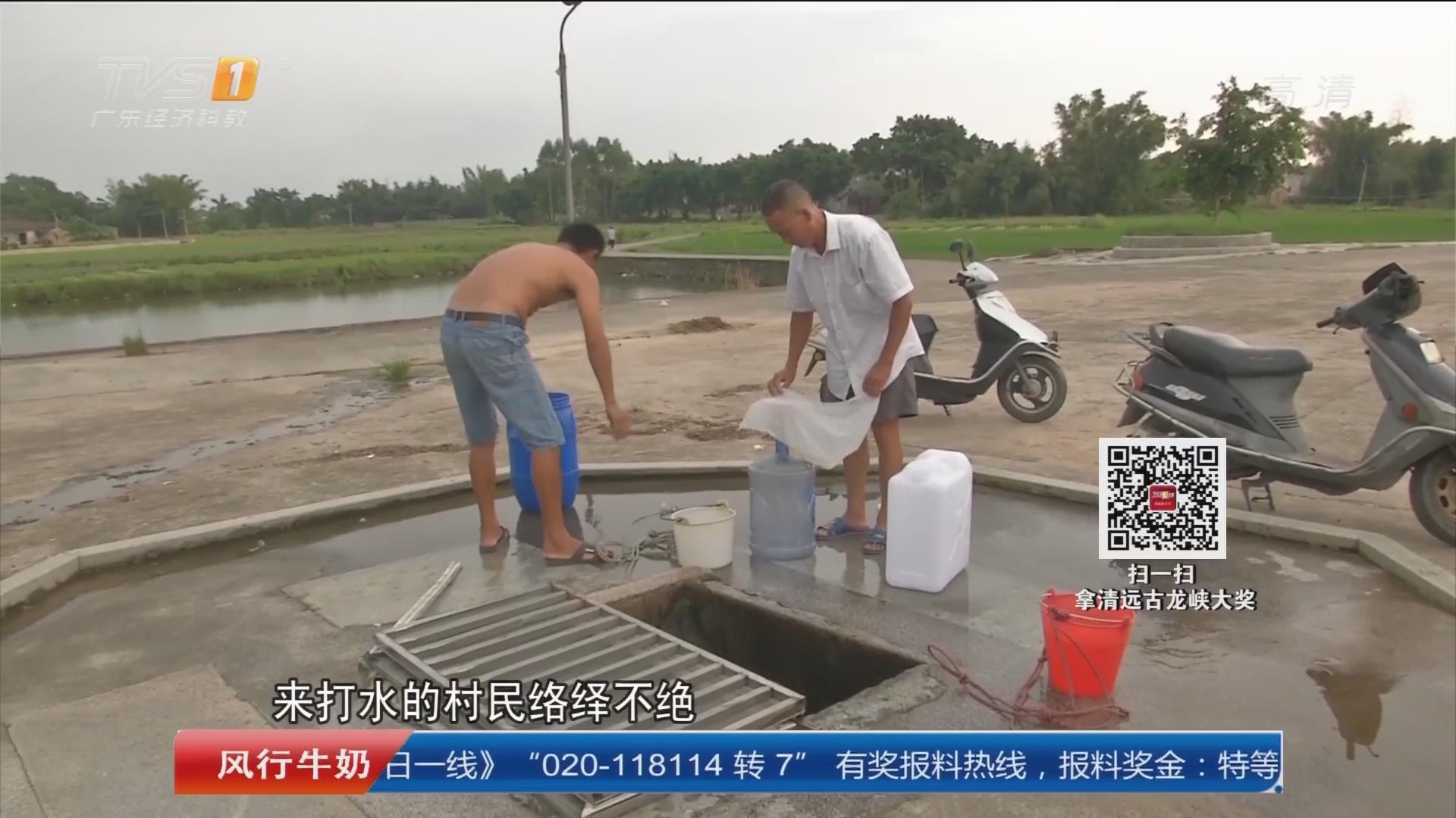 汕尾海丰:村民钻井取水 水质浑浊无法食用