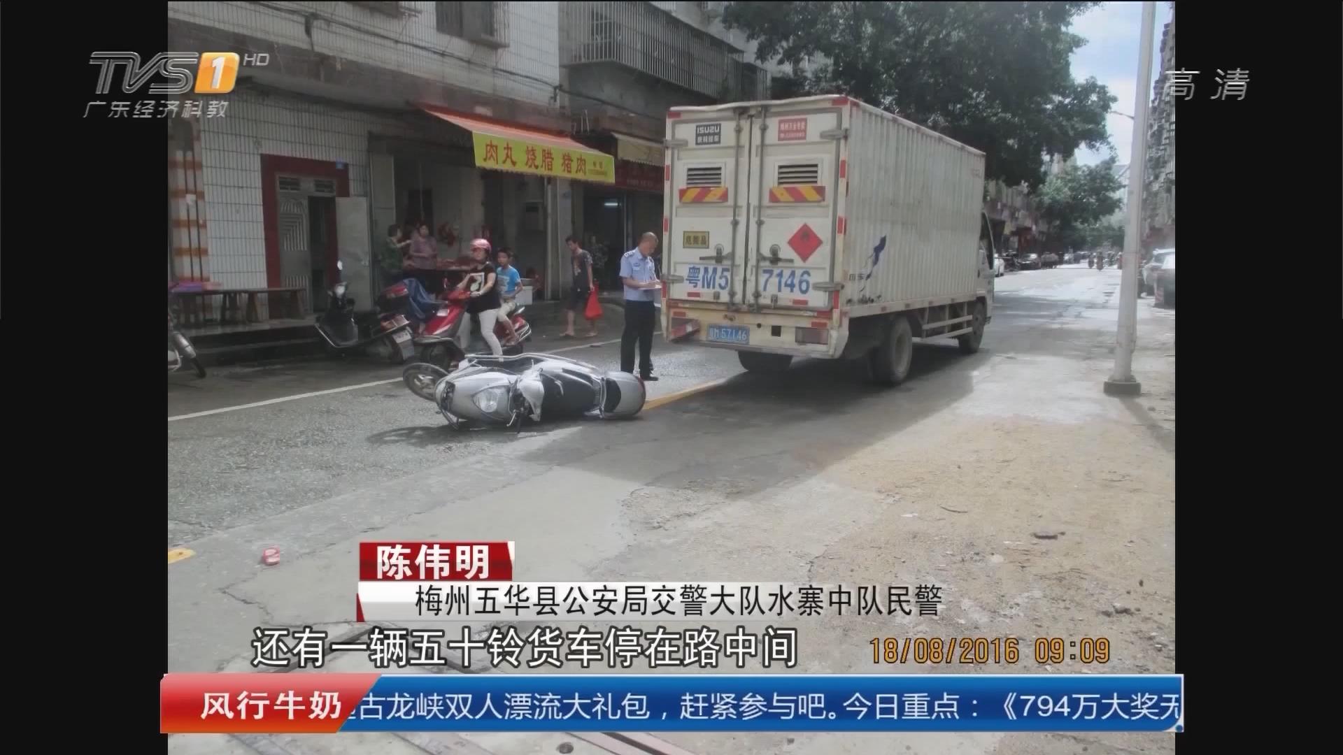 梅州五华:惊! 5岁男童驾摩托猛撞大货车