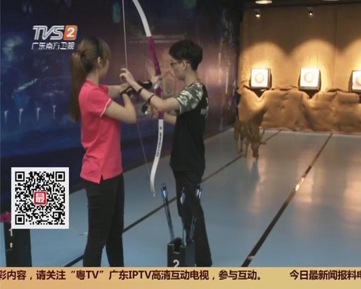 """""""你约""""奥运之射箭:邢宇有望冲金 韩国队霸主地位难撼动"""
