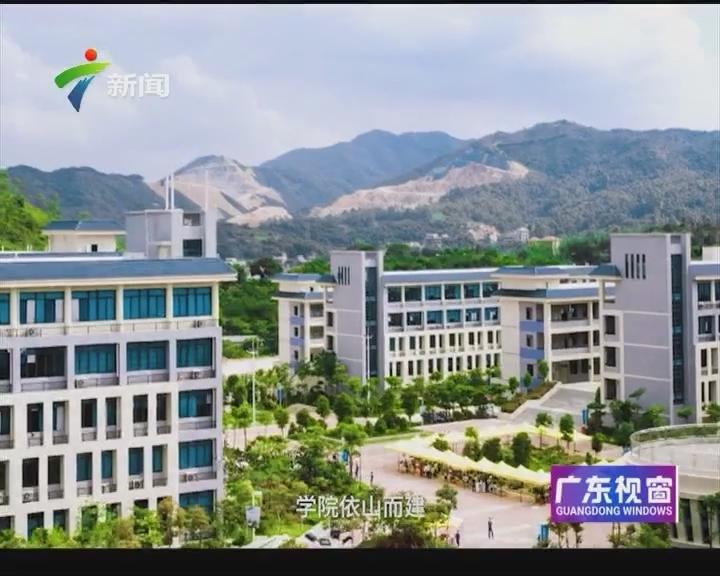 """惠州:漫步校园 感受""""人文智慧""""的气息"""