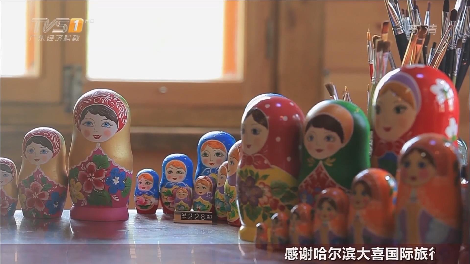 哈尔滨——套头娃娃
