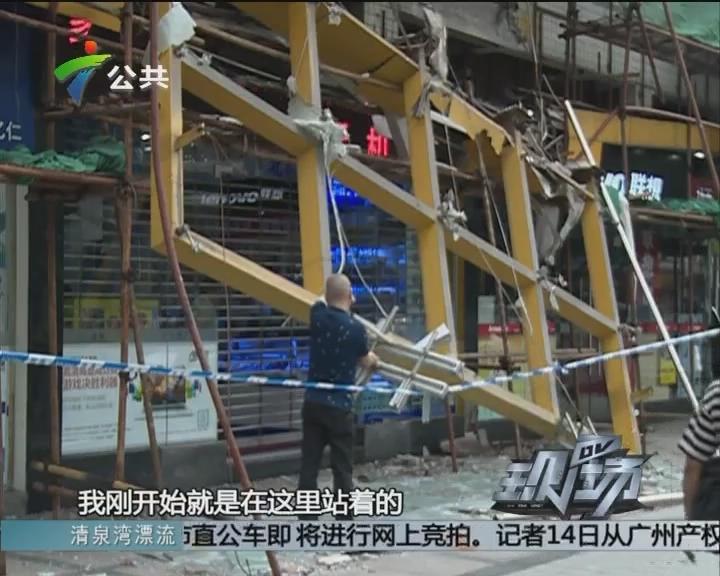 电脑城飘蓬坠落 一名工人受伤