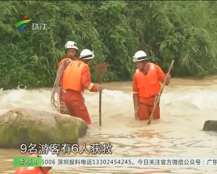 潮州:饶平一景区突发山洪 致两死三伤