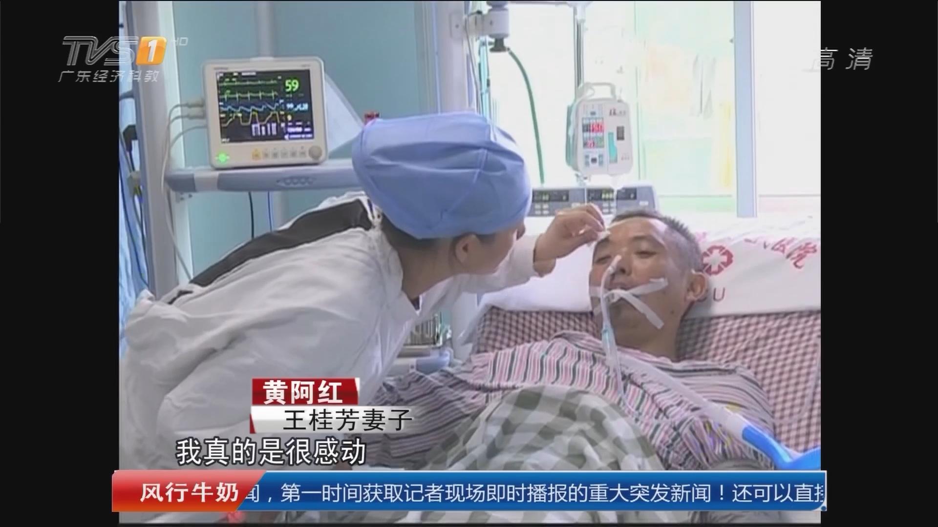 """系列报道""""温度"""":惠州双月湾 跳海救孩子 他被巨浪卷走险丧命"""