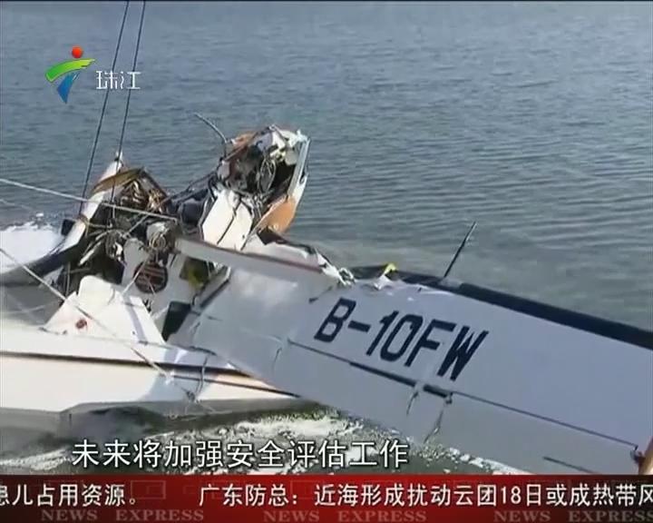 上海:金山水上飞机事故调查