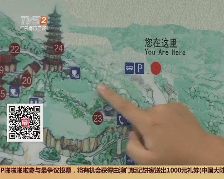 广州南沙天后宫:国家级景区山体突坍塌