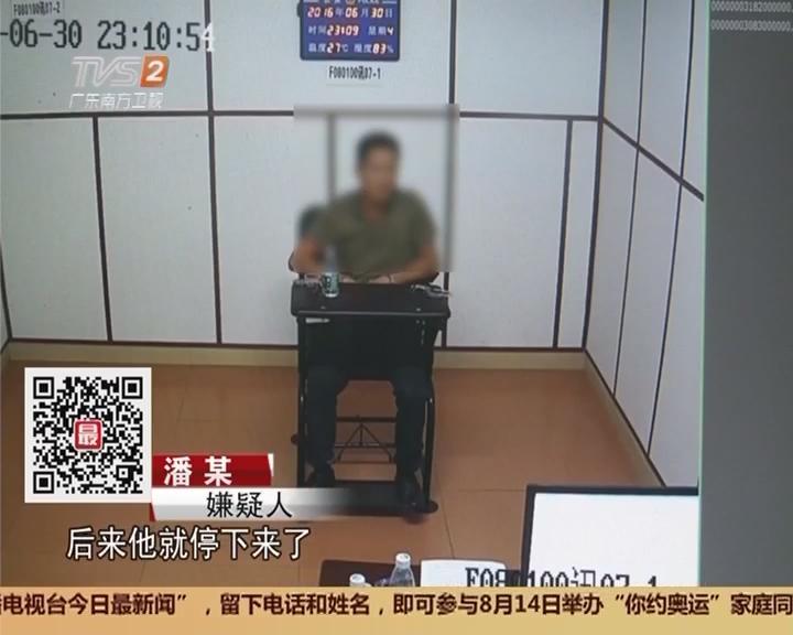 韶关仁化:摩的司机深夜载客 反被乘客抢车