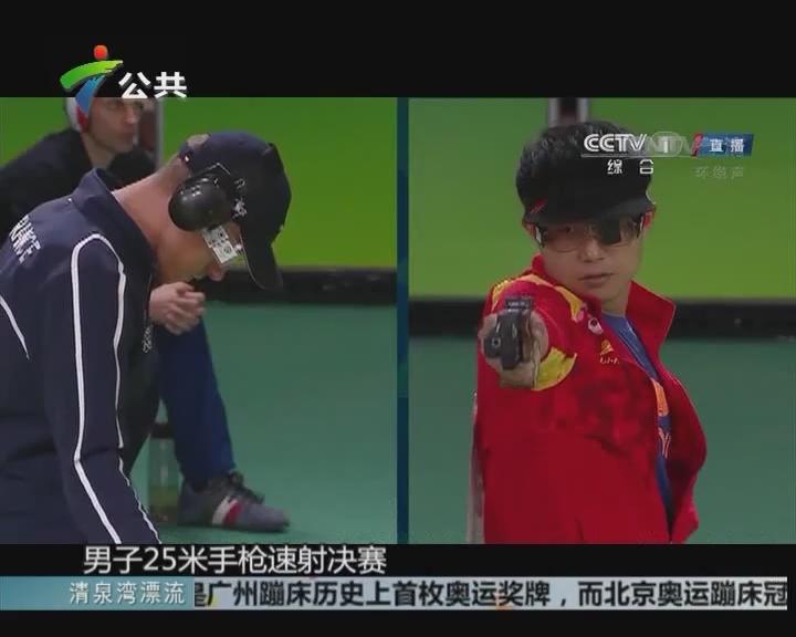 中国代表团收获1银3铜