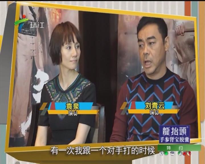 《危城》来袭 刘青云古天乐双雄对决