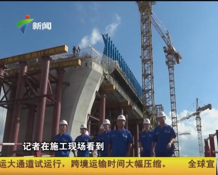 深茂铁路:粤西发展生命线