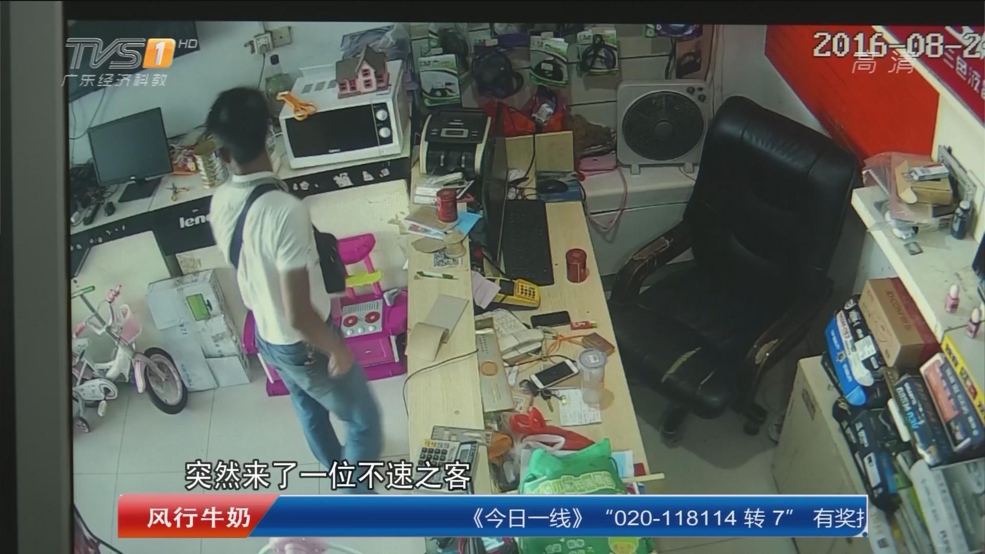 创建平安广东:惠州 偷手机后竟