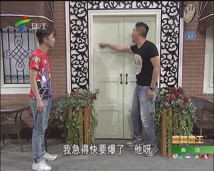走过场 手尾长(上)