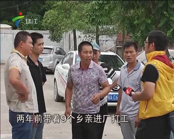 湛江:老板突然跑路 工人申请仲裁却无法受理?